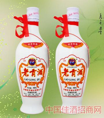 老贡贡酒460ml