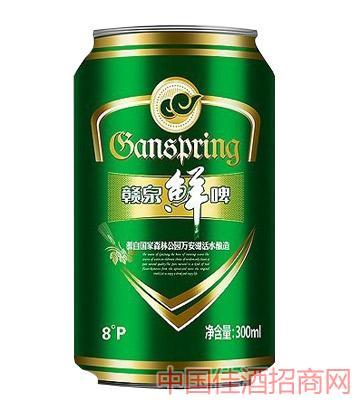 赣泉鲜啤8度300ml啤酒