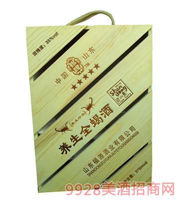 养生全蝎酒蝎牌木盒