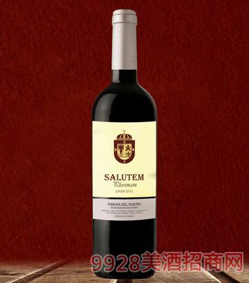 萨卢特新酿红葡萄酒