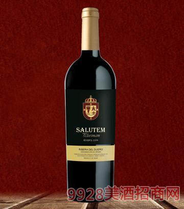 萨卢特珍藏红葡萄酒
