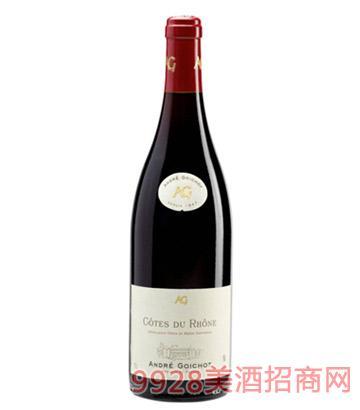 安德世家罗纳河谷干红葡萄酒