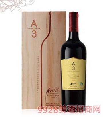 高原A3干红葡萄酒