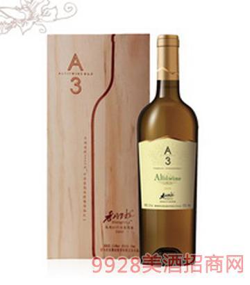 高原A3干白葡萄酒