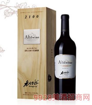 高原2100葡萄酒