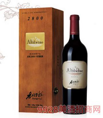 高原2800葡萄酒