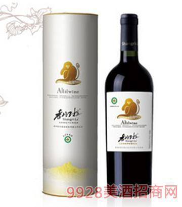 香格里拉高原精选干红葡萄酒(金丝猴)