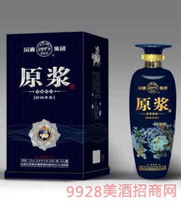 原浆酒(蓝)