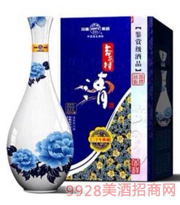 杏花村清酒-850 二十年