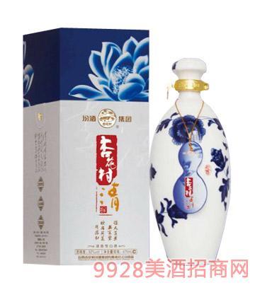 杏花村清酒-荷塘月色