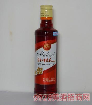 玛丽牌红桂花果酒275ml(圆柱瓶)