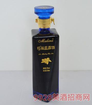 玛丽蓝莓酒500ml(普选级)