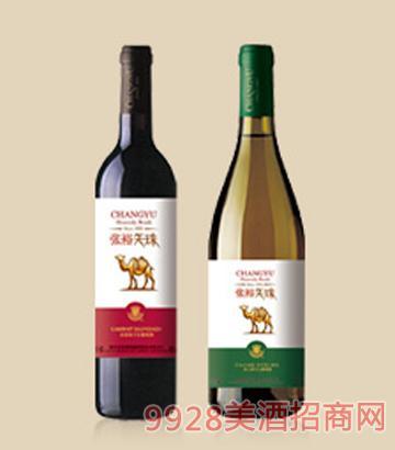 烟台张裕公司官网_烟台张裕葡萄酿酒股份有限公司