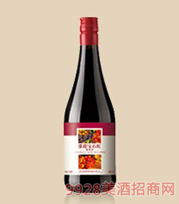 张裕宝石红葡萄酒
