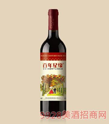 百年星缘葡萄酒
