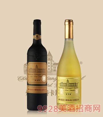 烟台张裕卡斯特酒庄葡萄酒