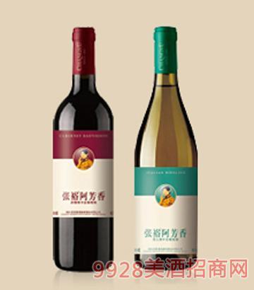 张裕阿芬香葡萄酒