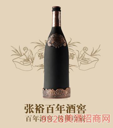 张裕百年酒窖