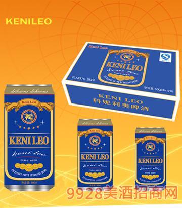 KENILEO-500ml易拉罐啤酒