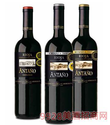 西班牙加西亚公司葡萄酒