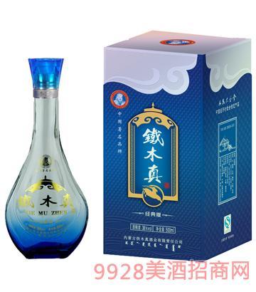 内蒙古铁木真酒业有限责任公司