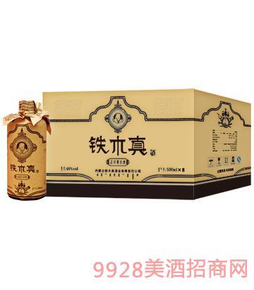 铁木真酒蒙古包纸