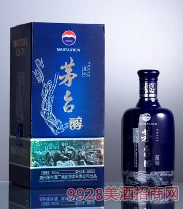 茅台醇(蓝钻)酒