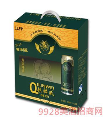 麒麟威11.5原浆啤酒