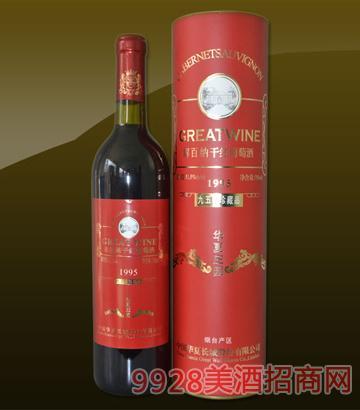 解百納干紅葡萄酒