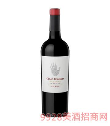 五味珍藏葡萄酒2011