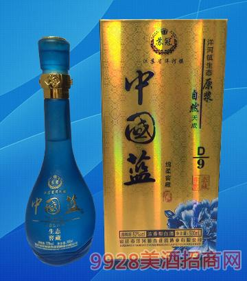 中国蓝酒D9-52度500ml