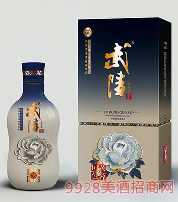 武陵酒芙蓉国色9年