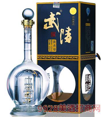 武陵酒洞庭春色蓝宝石