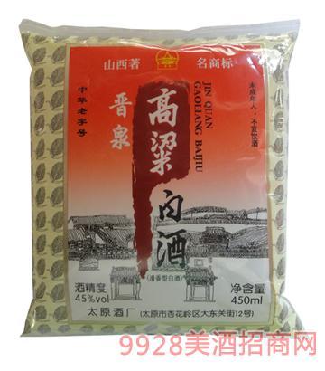 45°晋泉高粱白酒(袋)