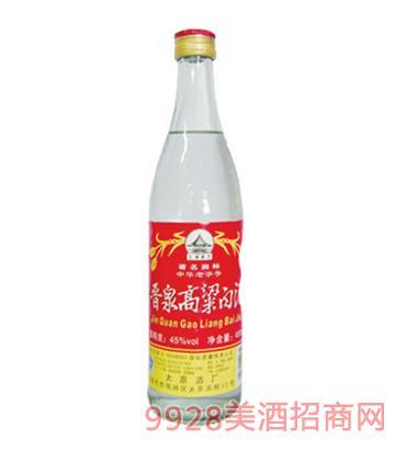 45°晋泉高粱白酒(新中邮)