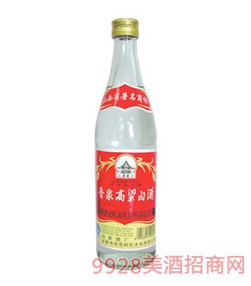 45°晋泉高粱白酒(黄螺盖)