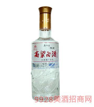 42°二十年陈酿晋泉高粱白酒(20年圆龙瓶)