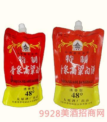 48°特制晋泉高粱白酒(特制袋酒)
