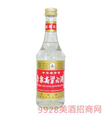 �x泉高粱白酒250ml