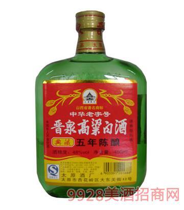 48°典藏�x泉高粱白酒五年��