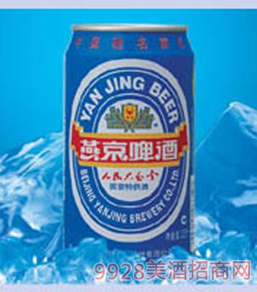 11ºP精品燕京啤酒
