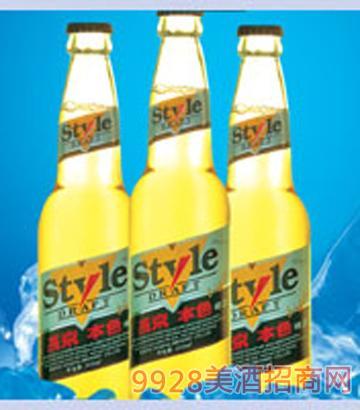 燕京本色啤酒