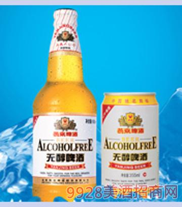 11ºP无醇啤酒