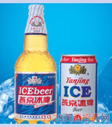 燕京冰啤啤酒