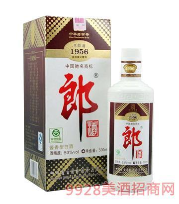 郎酒1956