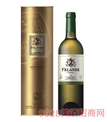 法蓝德船长特选干白葡萄酒