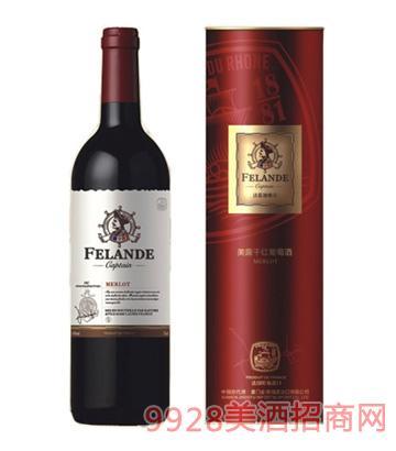 法蓝德船长美露干红葡萄酒