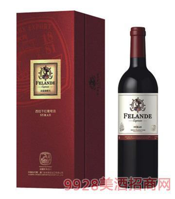 法蓝德船长西拉干红葡萄酒