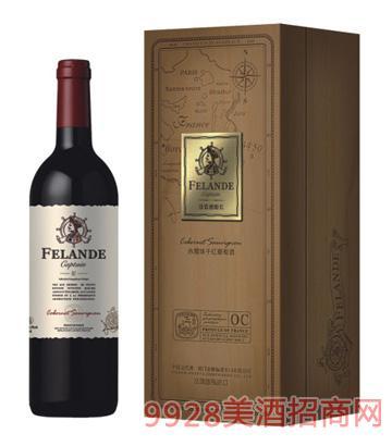 法蓝德船长赤霞珠干红葡萄酒