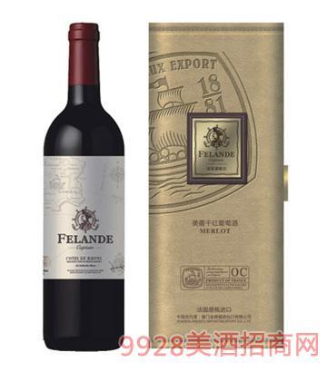 法蓝德船长AOC干红葡萄酒